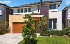 10 Bel Air Drive, Kellyville NSW