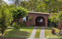 2/344 Bloxsom Street, Koongal QLD