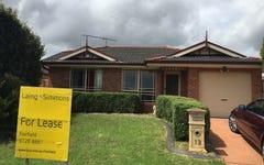 1B- Inverell Avenue, Hinchinbrook NSW