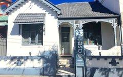 20 Hogan Avenue, Sydenham NSW