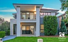 33 Folkestone Terrace, Stanhope Gardens NSW