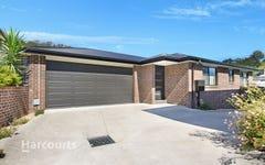 153B Wyndarra Way, Koonawarra NSW