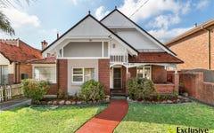 3/7 Kingston Street, Haberfield NSW