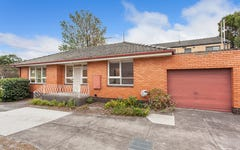 1/216 Kambrook Road, Caulfield VIC