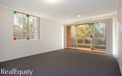 1/6 Mead Drive, Chipping Norton NSW