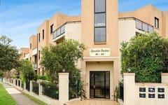 12/16-24 Lydbrook Street, Westmead NSW