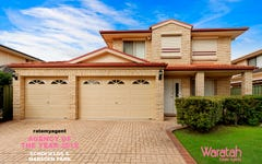 14 Paperbark Crescent, Beaumont Hills NSW