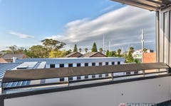 205/19 THROSBY STREET, Wickham NSW