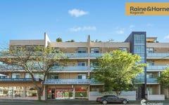 8/284-290 Rocky Point Road, Ramsgate NSW