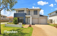 1 Huon Close, Stanhope Gardens NSW