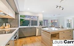 2 Melinda Close, Beaumont Hills NSW