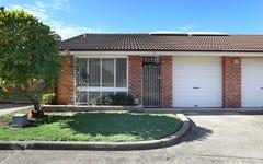 7/1 Myrtle Street, Prospect NSW