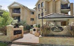 9/721-723 Kingsway, Gymea NSW