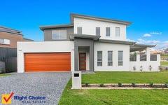 2 St Ives Road, Flinders NSW