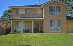 69 Mile End Road, Rouse Hill NSW