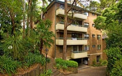 21/882 Pacific Highway, Chatswood NSW