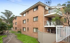 3/125 Meredith Street, Mount Lewis NSW