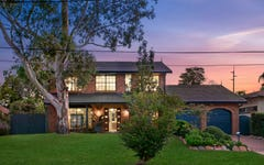 2A Cooke Way, Epping NSW