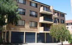 1/7 Griffiths Street, Blacktown NSW