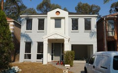 36 Bulman Avenue, Horningsea Park NSW