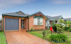 25 Martindale Court, Wattle Grove NSW