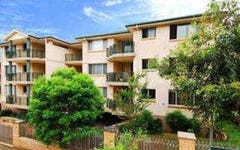 22/31-33 Moss Place, Westmead NSW