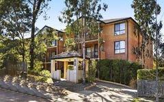 7/1 Batley Street, Gosford NSW