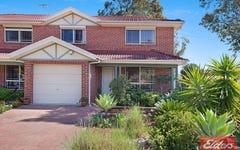 90A Oramzi Road, Girraween NSW
