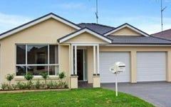 32 Condron Cicruit, Elderslie NSW