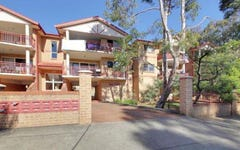 2/108 Stapleton Street, Pendle Hill NSW