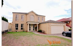 55 Greenway Drive, West Hoxton NSW