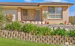 3A Camden Way, Watanobbi NSW