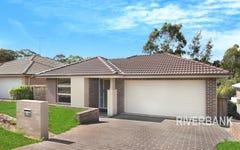 9 Jarvisfield Place, Macquarie Links NSW