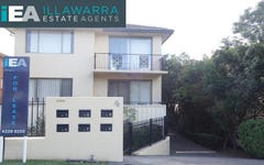 6/4 Loftus Street, Wollongong NSW