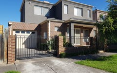 71A Paget Avenue, Glenroy VIC
