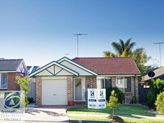 23 Phoenix Avenue, Stanhope Gardens NSW