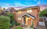 198 Slade Road, Bardwell Park NSW