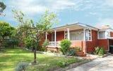 17 Grover Avenue, Cromer NSW