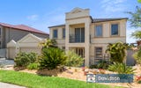 14 Costata Court, Voyager Point NSW