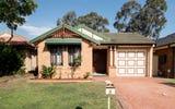 8 Clarendon Court, Wattle Grove NSW