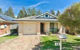 12 Keighran Hill Drive, Blair Athol NSW