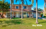 162 Tuckwell Road, Castle Hill NSW