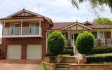 14 Nicholas Cl, Bella Vista NSW