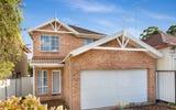 177 Woniora Road, South Hurstville NSW