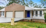 4 Aminya Place, Farmborough Heights NSW