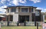 2 Passiflora Avenue, Denham Court NSW