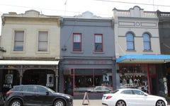 Rear 213 Brunswick Street, Fitzroy VIC