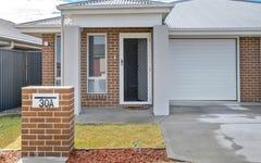 30A Kurrabung Street, Summer Hill NSW