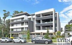 44-52 Kent Street, Epping NSW