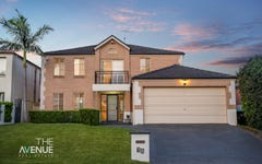16 Park Ridge Circuit, Kellyville NSW